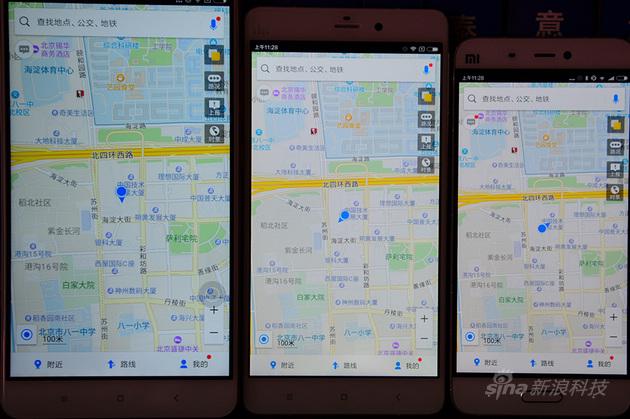 小米Max、小米Note、小米5地图界面