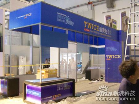 科技时代_SINOCES2007:TWICE消费电子展位