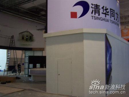 科技时代_SINOCES2007:正在搭建的清华同方展区