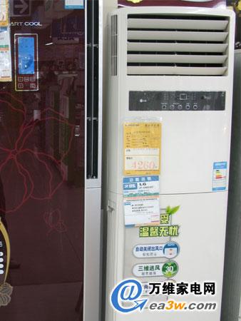 lg-u5031dt空调是一款2匹的柜式空调图片