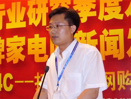 科技时代_图文:海信集团股份有限公司市场总监刘继伟