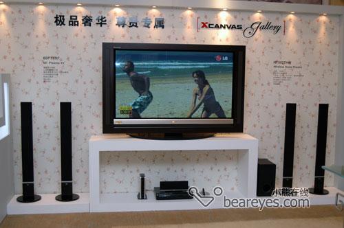 杨澜代言LG――左右时间新品全线出击