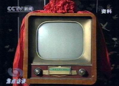 风雨50年中国电视工业发展历程回顾