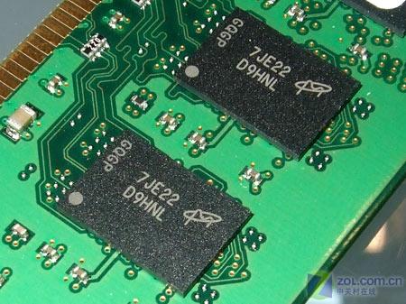 镁光顶级芯片金士顿单条2G内存到货