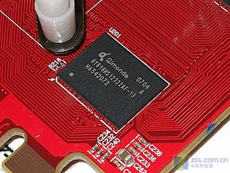 86GT甭嚣张七彩虹2600PRO显卡仅售699元