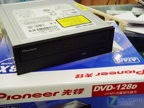 先锋18X读取SATA接口DVD光驱售价仅189元