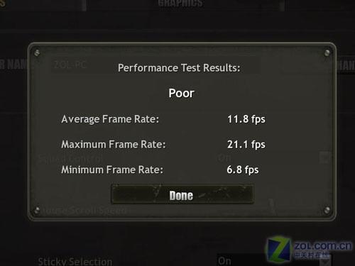 平台化优势明显高端双核5000+配置测试