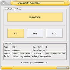 高效的辅助工具Azureus加速软件更新