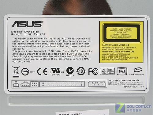 华硕电脑光盘装系统步骤图解
