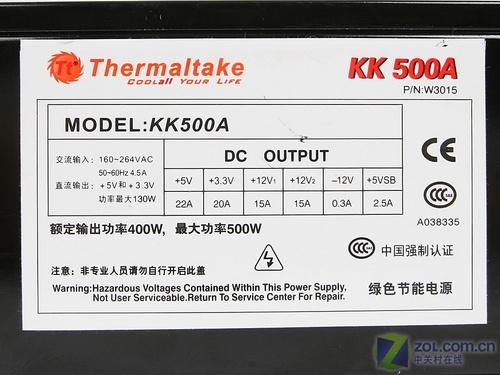 多项改良评Tt金刚KK500A主动PFC电源