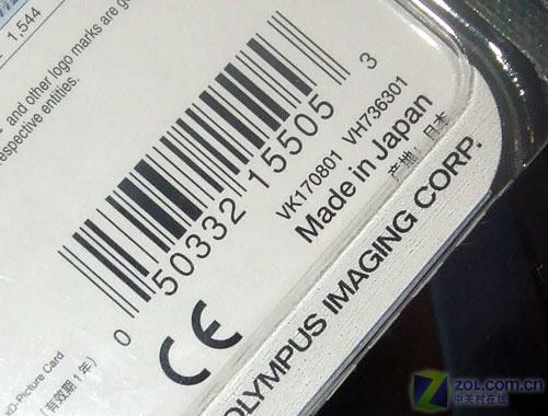 存储400张相片1GB奥林巴斯xD卡到货