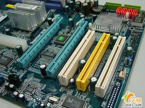 顶星TM-945PC新品上市送价值百元大礼