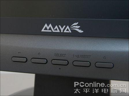 HDMI+色差!玛雅旗舰22