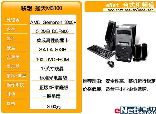 http://www.ectippc.com/jiaodian/310520.html
