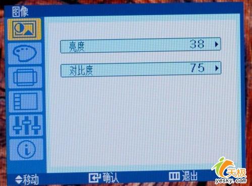一笑倾城古筝曲谱d调-接口方面采用了标准的DVI+D-Sub双接口配置,并且DVI数字信号支持
