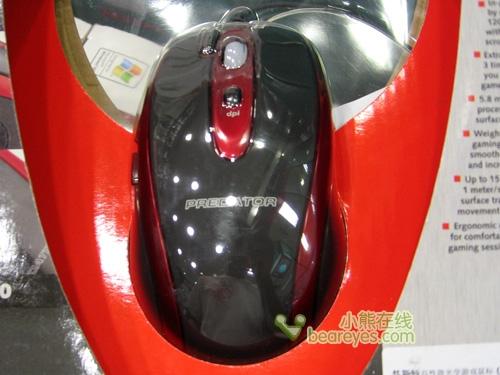 游戏悍将高性能鼠标楚斯特GM-4600
