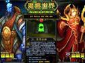 22大屏独显PC玩爽魔兽