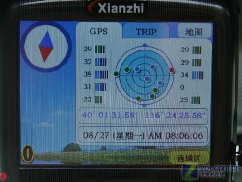 地图可以自己画 实测先知xn688导航仪