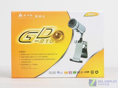 又见经典大炮式设计评金河田GD 810
