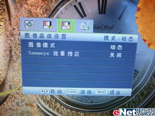 小酒窝g调谱子-作为明基旗下的一款新品,G700A自然会具备Senseye技术.从OSD菜