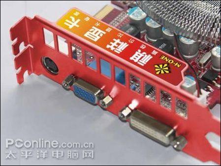 8500GT最强音!600/1700MHz高频版仅599