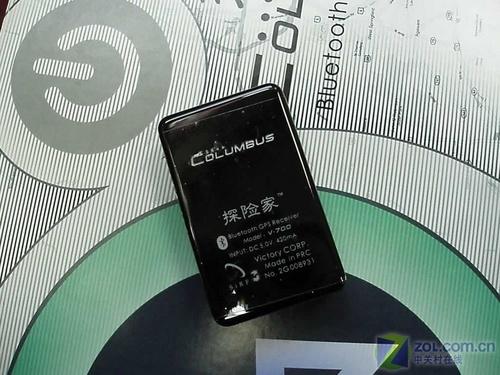低至599元GPS模块探险家V700特价促销