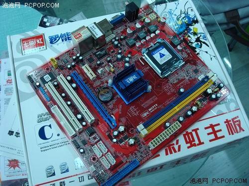 [上海]秒杀g31 七彩虹mcp73主板仅499