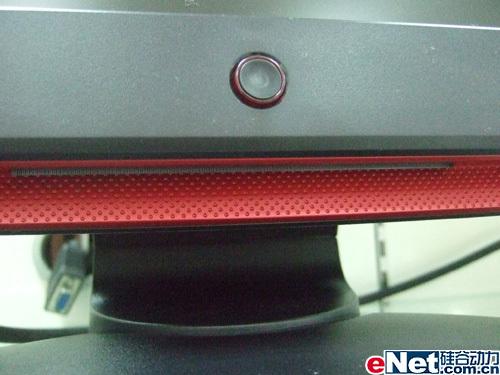e900n依然采用了长方形的底座设计