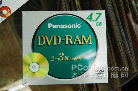 超值光硬盘降价 松下DVD RAM仅售13元