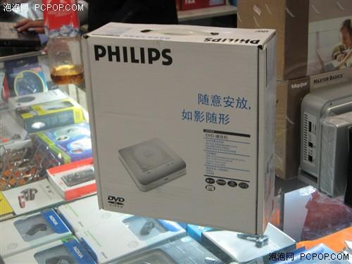 看看什么叫便携飞利浦影碟机仅399元