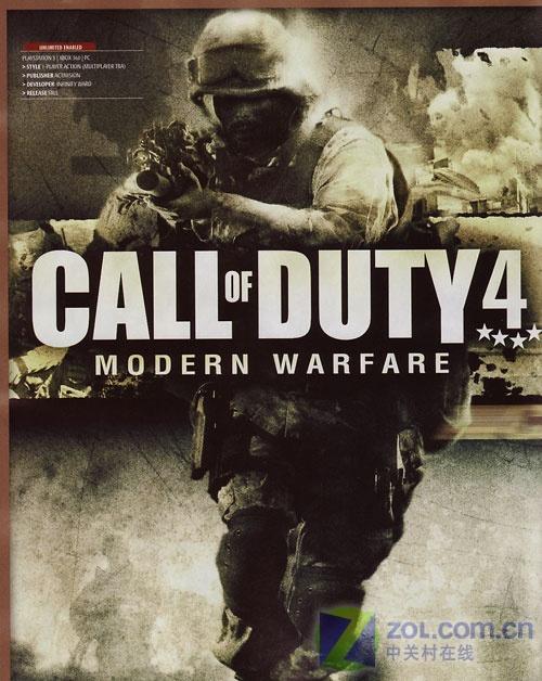 《使命召唤4:现代战争》让您真正融入到战争中去