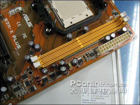 lon 64 FX/X2/64/Sempron系列处理器,支持AMD Cool 'n' Quiet技术. ...