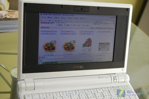 华硕Eee PC移动电脑