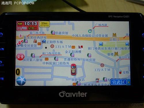 地图显示 注意图标 是可以左右切换的-独家 韩流 导航软件 爱维特G601