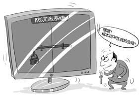 科技时代_网游防沉迷7月16日强制上线 用户称是皇帝新衣