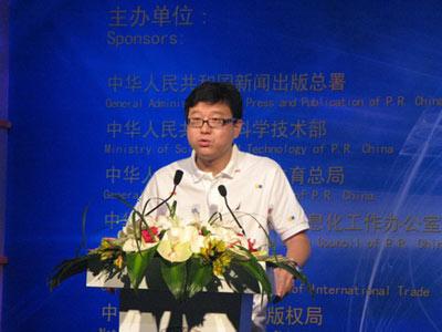 科技时代_图文:网易创始人丁磊ChinaJoy演讲