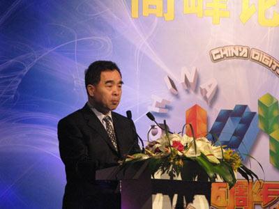 科技时代_图文:新闻出版总署署长柳斌杰ChinaJoy演讲