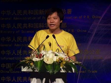 科技时代_图文:金山总裁兼CEO雷军ChinaJoy演讲