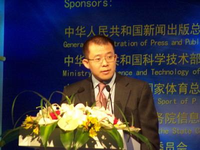 科技时代_图文:腾讯网总裁刘炽平ChinaJoy演讲