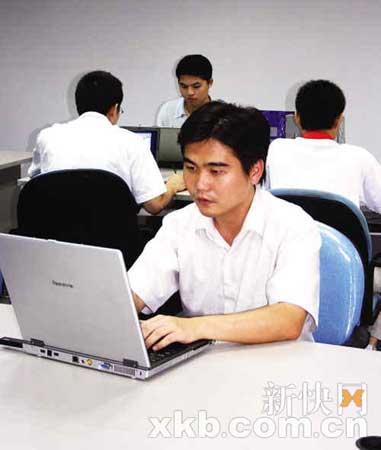 科技时代_大学生个人网站200万元被收购(图)