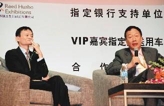 科技时代_中国新闻网:郭台铭马云携手进军网络