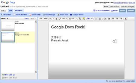 科技时代_谷歌在线PPT上线 三大常用办公软件全面亮相