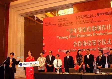 科技时代_邓文迪首次代表MySpace中国公开亮相