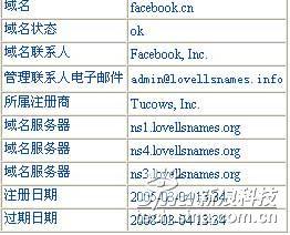 科技时代_Facebook注册cn域名 筹谋进军中国市场