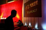 雅虎通过阿里巴巴IPO获利94亿美元
