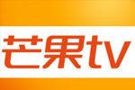 芒果TV独播湖南卫视王牌综艺:价值超10亿