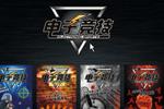中国电竞业王思聪等富二代介入 选手年薪500万
