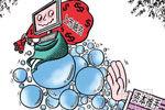 互联网投资泡沫再起 寒冬或将至