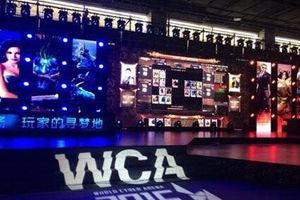 WCA能够接过WCG的大旗吗?