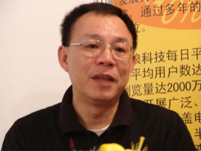 科技时代_专访雷志文:适马数码单反相机走中间路线